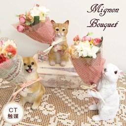 母の日 プレゼント ギフト ブーケ 花束 造花 植物 観葉植