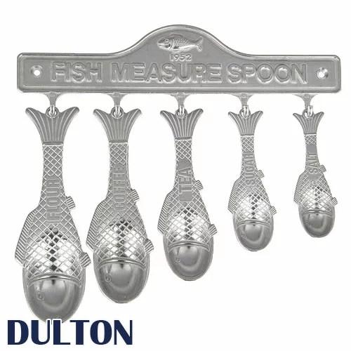 DULTON ダルトン 『 アルミニウム フィッシュメジャースプーンセット 』計量スプーン メ...
