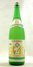 高倉 黒糖焼酎 30度 1800ml【鹿児島県】奄美大島酒造(株)