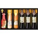 飛騨高山ファクトリー グルメ醤油バラエティ (NKG-38) [キャンセル・変更・返品不可]