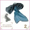 【アンジョア】【en joie】OP89スカーフ