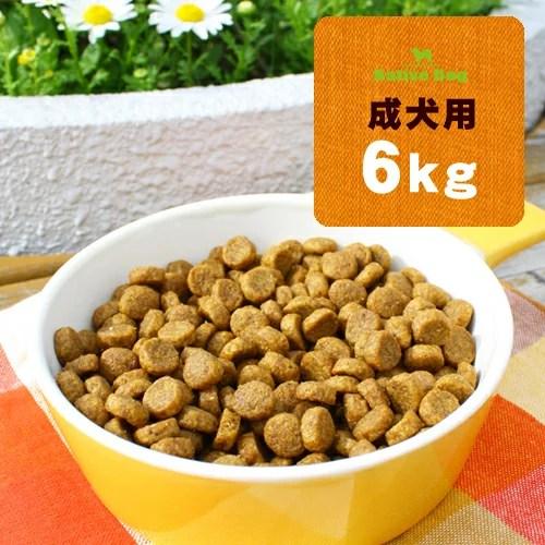 ネイティブドッグ プレミアムチキン 成犬用 6kg(3kg×2) 送料無料/北海道・沖縄は送料別