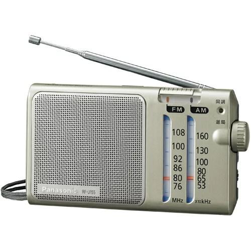 パナソニック RF-U155 FM/AM 2バンドラジオ