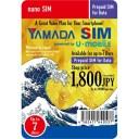 U-mobile ヤマダSIM データ通信用SIMプリペイド 7日間 nanoSIM English version