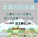 [94-022]TV収集費 〜25型