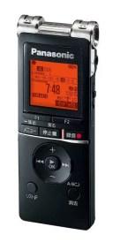 パナソニック ICレコーダー 8GB ブラック RR-XS470-K【smtb-s】