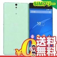 中古 Sony Xperia C5 Ultra E5553 LTE [Mint 16GB 海外版] SIMフリー スマホ 本体 送料無料【当社1ヶ月間保証】【中古】 【 携帯少年 】