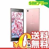 中古 Sony Xperia Z5 Premium E6853 LTE [Pink 32GB 海外版] SIMフリー スマホ 本体 送料無料【当社1ヶ月間保証】【中古】 【 携帯少年 】