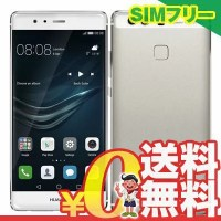 新品 未使用 Huawei P9 EVA-L09 Mystic Silver 【国内版】 SIMフリー スマホ 本体 送料無料【当社6ヶ月保証】【中古】 【 携帯少年 】