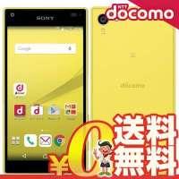 中古 Xperia Z5 Compact SO-02H Yellow docomo スマホ 白ロム 本体 送料無料【当社1ヶ月間保証】【中古】 【 携帯少年 】