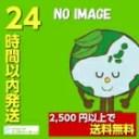 おとなのギャル雀2 ~恋して倍満!~【PS2】【中古】(JANコード:4907859112341)