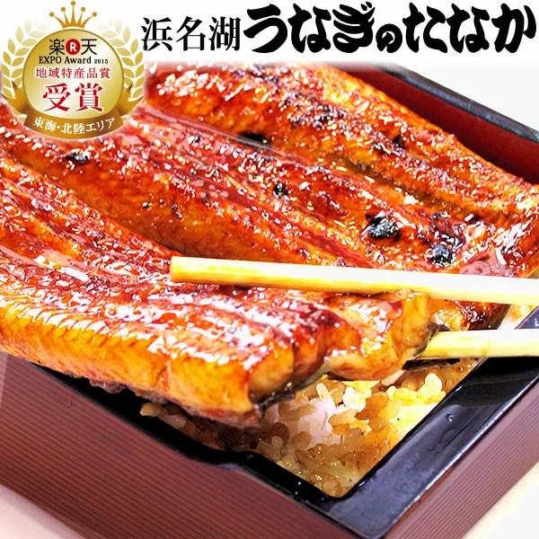 送料無料 国産うなぎ特大 蒲焼き お祝いギフト 誕生日 還暦喜寿tokudainagakaba熨斗対