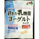 佐久間製菓 活きた乳酸菌キャンディ 90G