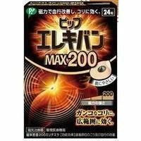 ピップ エレキバンMAX200 ◇24粒◇