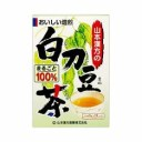 山本漢方製薬 白刀豆茶100% 6G*12包