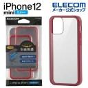 エレコム iPhone 12 mini 用 ハイブリッド ケース 360度保護 背面ガラス アイフォン 12 ミニ ……