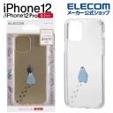 エレコム iPhone 12 / iPhone 12 Pro 用 ハイブリッド ケース アニマル アイフォン 12 / アイ……