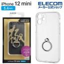 エレコム iPhone 12 mini 用 ハイブリッドケース 超極み リング付き クリア PMCA20AHVCKKRCR
