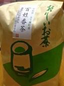 【レビュー記載で300円クーポン】宮崎茶房(無農薬栽培)、百姓番茶(釜炒り茶)1kg、