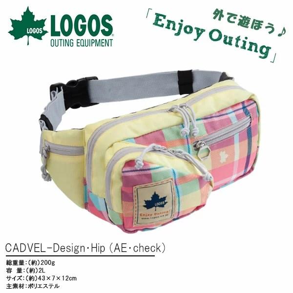 ロゴス LOGOS 2WAY ヒップバッグ レディース CADVEL-Design・Hip AE・c