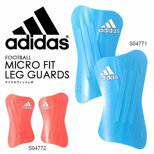 adidas (アディダス) マイクロフィットレガ