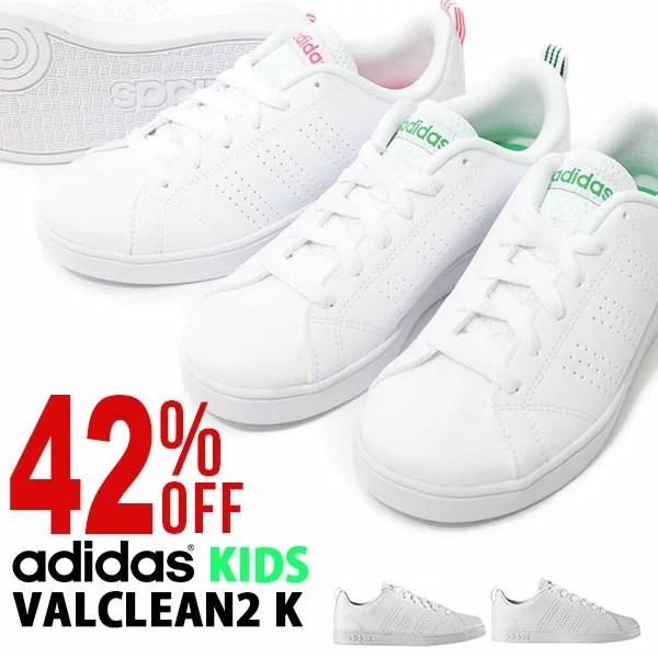 40%OFF キッズ スニーカー アディダス adidas VALCLEAN2 K ジュニア 子供