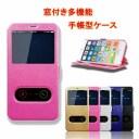 iPhone12 12Pro 12ProMax iPhone SE 第二世代 se2 iPhone11 ケース iPhone X XS XR 11Pro 11Pr……