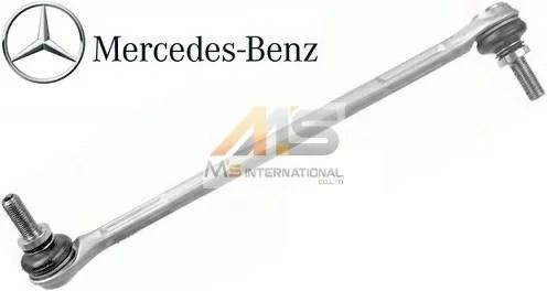 【楽天市場】【M's】ベンツ AMG W204 Cクラス/W207 Eクラスクーペ 純正品 フロント スタビリンク