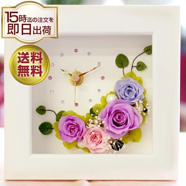 プリザーブドフラワー 時計 結婚祝い 退職祝い 誕生日 プリ