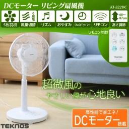 扇風機 dcモーター 5枚羽根 30cm リモコン TEKN