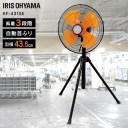 扇風機 工業扇風機 工業扇 工業 工業用 工場 夏 涼しい
