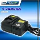 GREEN ART_18V専用充電器BC-1801LiG【RCP】