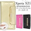 【領収書発行可能】ミラー付 Xperia XZ1 SO-01K / SOV36 / 701SO 用ゴージャスエナメルケース……