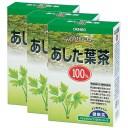 NLティー100% あした葉茶(3箱セット) オリヒロ 同梱区分J