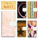 スマホケース 手帳型 ほぼ全機種対応 花柄 桜 ピンク 綺麗 大人可愛い おしゃれ ストライプ き……