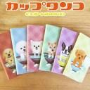 カップわんこ 手帳型スマホケース 当店ほぼ全機種対応iPhoneXS かわいい 犬柄 いぬ OPPO A5 20……