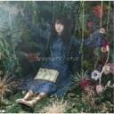 竹達彩奈/Innocent Notes (初回限定) 【CD+DVD】