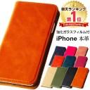 iPhone12 ケース 手帳型 12Pro 12mini 12pro max iPhone SE [第2世代] iPhone11 iPhone11 Pro ……