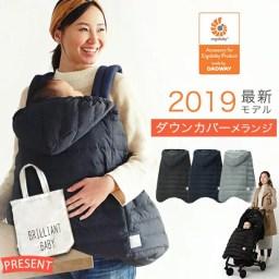 【2019年最新モデル】 エルゴ 防寒 ベビーホッパー ウイ
