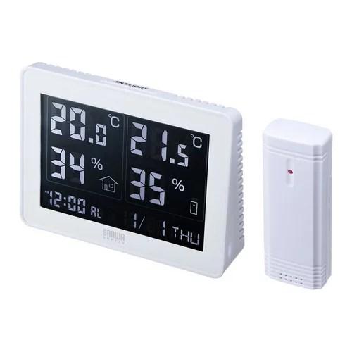【訳あり 在庫処分】ワイヤレスデジタル温湿度計(受信機付き)