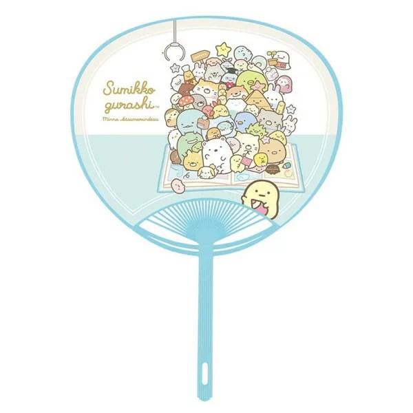 キャラクターポリうちわ(10枚) すみっコぐらし / アニメ マンガ 漫画 映画 団扇