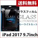 送料無料 アイパッド iPad 2017 9.7inch ガラスフィルム 光沢/ブルーライトカット LEPLUS「GLASS PREMIUM FILM」 0.33mm LP-IPP9FGB/在..