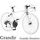 ロードバイク 自転車 700c シマノ21段変速 スタンド付 GRANDIR OT Grandir Sensitive 人気 街乗り【組立必要品】