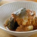 【ふるさと納税】67-1 さば味噌煮缶E(50缶)