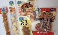 【ふるさと納税】オホーツクサロマ 人気のホタテ珍味5種詰合せ