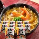 【ふるさと納税】高砂食品 青森県産りんごファイバー入り カレ