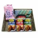 【ふるさと納税】さをり織製品(2点)・タオル&備蓄用パン3種