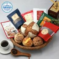 【ふるさと納税】B86146-3自家焙煎レギュラーコーヒー(