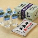 【ふるさと納税】◆あきたこまち有機無洗米10kg・白神山水セ