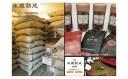 【ふるさと納税】FY20-299 最高級インスタントコーヒー